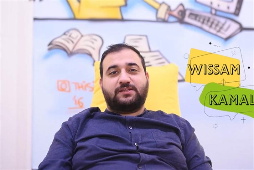 وسام كمال: هيك وهيك!