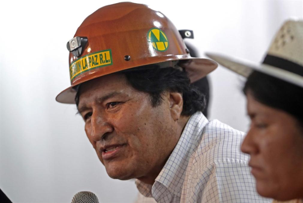 بوليفيا | تحقيقات تطال 600 من المسؤولين السابقين في إدارة موراليس