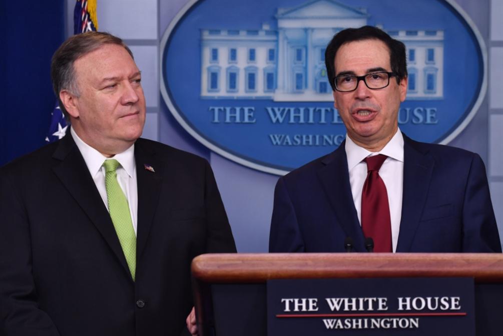 عقوبات أميركية جديدة تستهدف مسؤولين وشركات في إيران