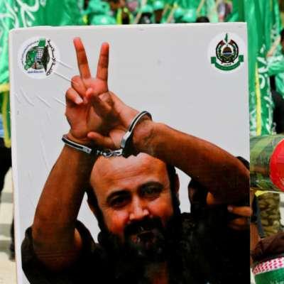 تحوّل مصري في الموقف منه: مروان البرغوثي محور تجاذب «فتحاوي»