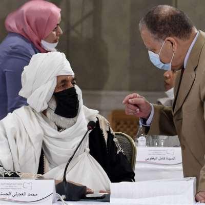 المفاوضات الليبية: لا انتخابات قبل منتصف 2022