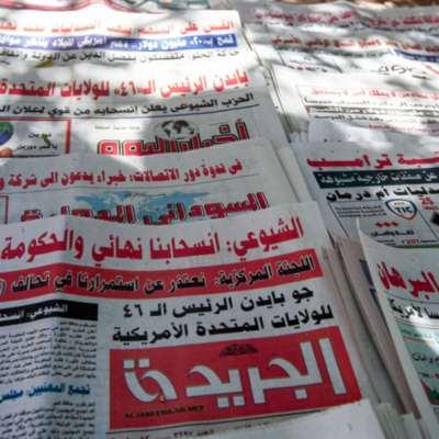 السودان   «الشيوعي» خارج الائتلاف الحاكم: أسفي على «الثورة»