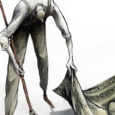 مصرف لبنان ملك «السياسات  المستترة»