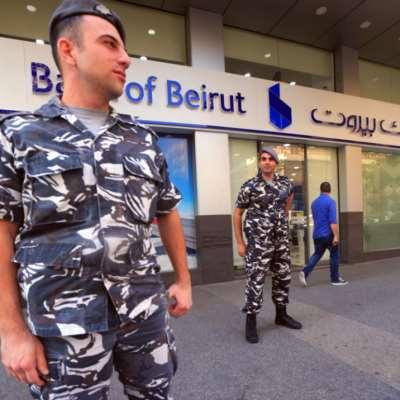 مصارف «مُتمرّدة» على تعاميم  مصرف لبنان