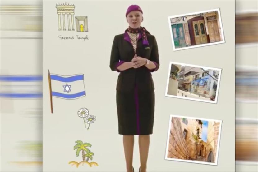 «الإتحاد» للطيران تروّج لاسرائيل وتساهم في طمس فلسطين!