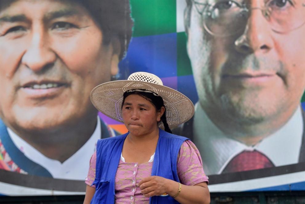 بوليفيا | موراليس يستعيد رئاسة الحزب الحاكم
