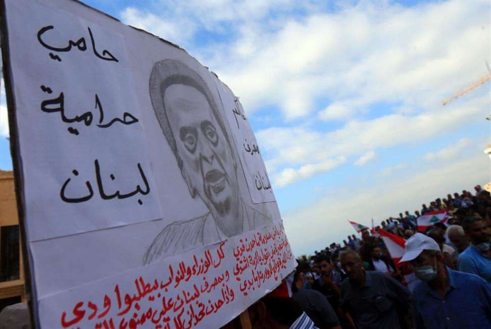 سلامة يرعى التحويل من الليرة إلى الدولار: 18% فقط من الودائع بـ«اللبناني»