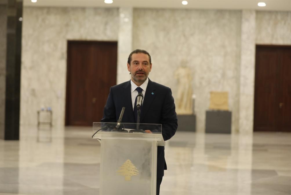مصرف لبنان يقود جوقة «التهويل» من استمرار الدعم: واشنطن هدّدت الحريري بالعقوبات؟