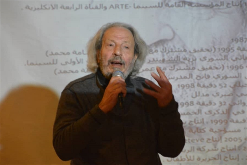 محمد ملص في طرطوس:  لا قدسية للورق في سينما المؤلف