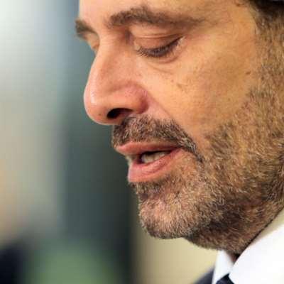 الحريري لعون:  لا ضرورة للتحقيق الجنائي