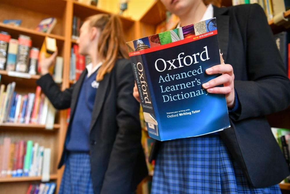 قاموس «أوكسفورد»: في 2020... كلمات لا كلمة!