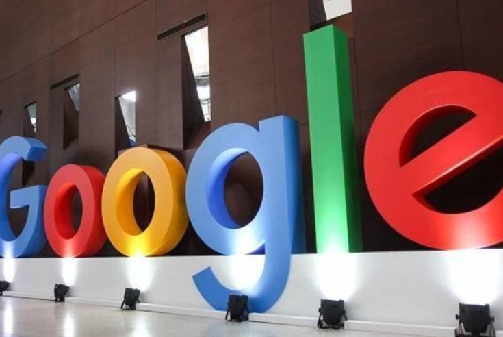 «غوغل» تربط السعودية بـ«اسرائيل»