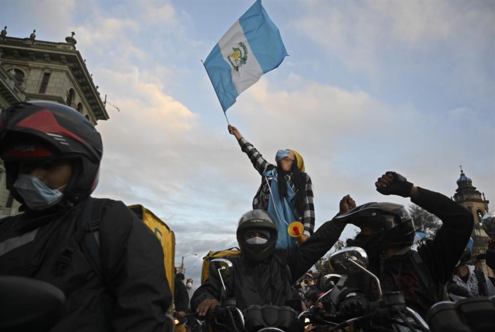 خريفُ غضب في غواتيمالا