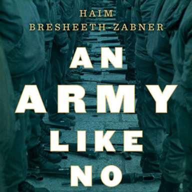 حاييم برشيث زابنر: إسرائيل صنعها «جيش الدفاع»