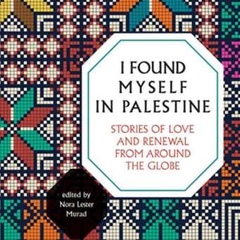 نورا مراد: فلسطين بعين أجنبية