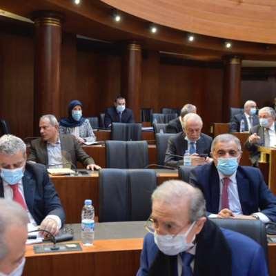 التدقيق الجنائي أمام مجلس النواب اليوم: ملهاة ومزايدة