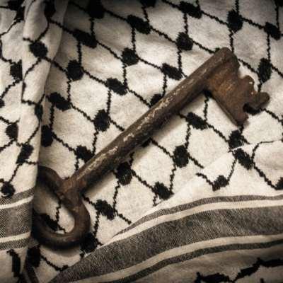«أسبوع العودة» فلسطين على الشبكة