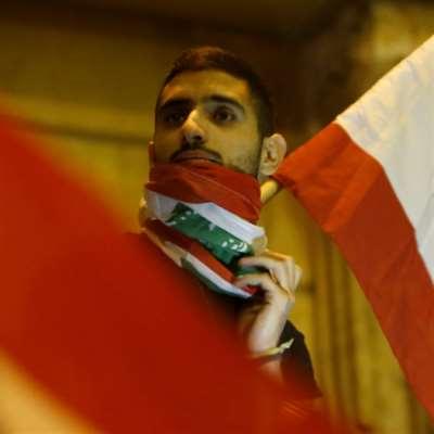 «مركز دراسات الوحدة العربية»: الحراك إلى أين؟