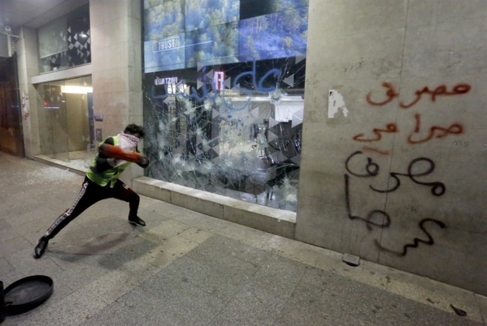 mtv وlbci: الثورة تقف عند باب المصرف!