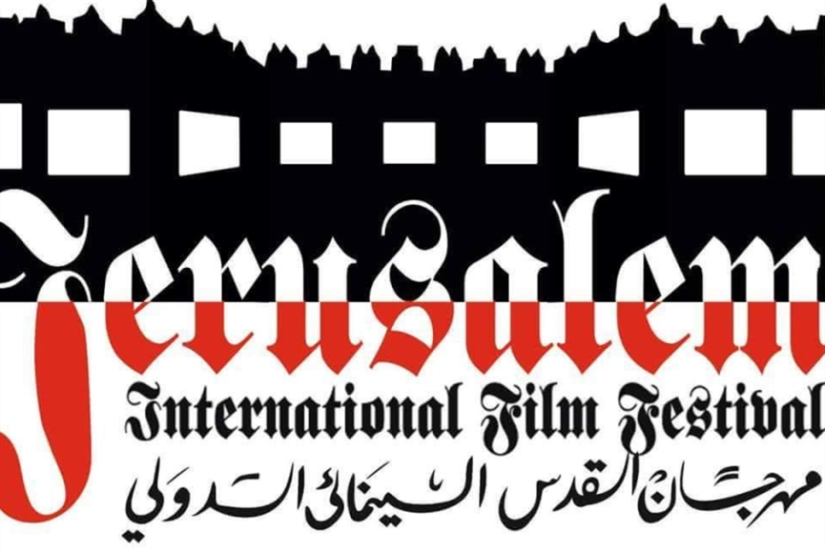 «مهرجان القدس»: جائزة لمحمد بكري... وتحية لمناهضي التطبيع