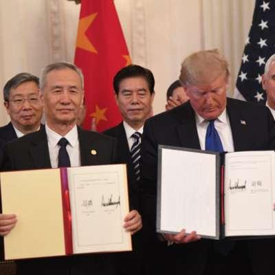 توقيع «المرحلة الأولى» من الاتفاق التجاري... هدنة بين واشنطن وبكين