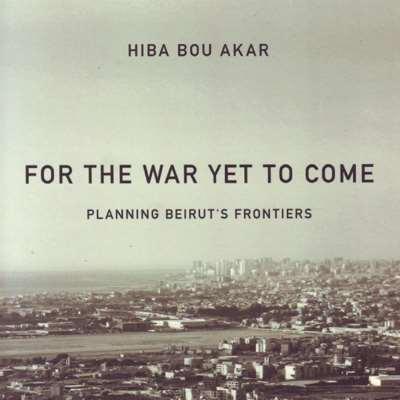 كتاب مهم عن تقسيم المناطق وصنع الجغرافيا الطائفية: هبة بو عكر... بيروت في «انتـظار الحـرب المقبلة»