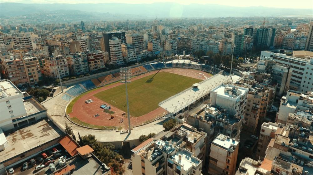 صورة إلى لاعبي كرة القدم في لبنان: استيقظوا