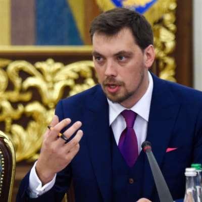 أوكرانيا | استقالة رئيس الحكومة على خلفية تسجيلات مسرّبة