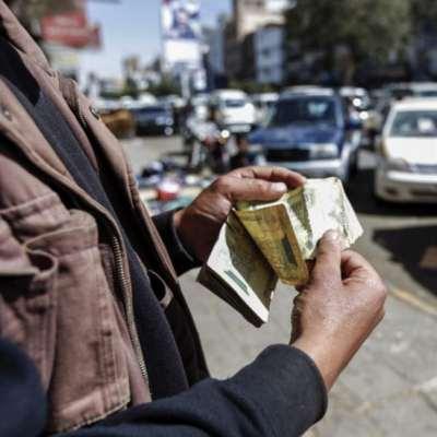 عشرة برامج لإنعاش الاقتصاد: صنعاء تواجه الحصار بـ«خطة 2020»