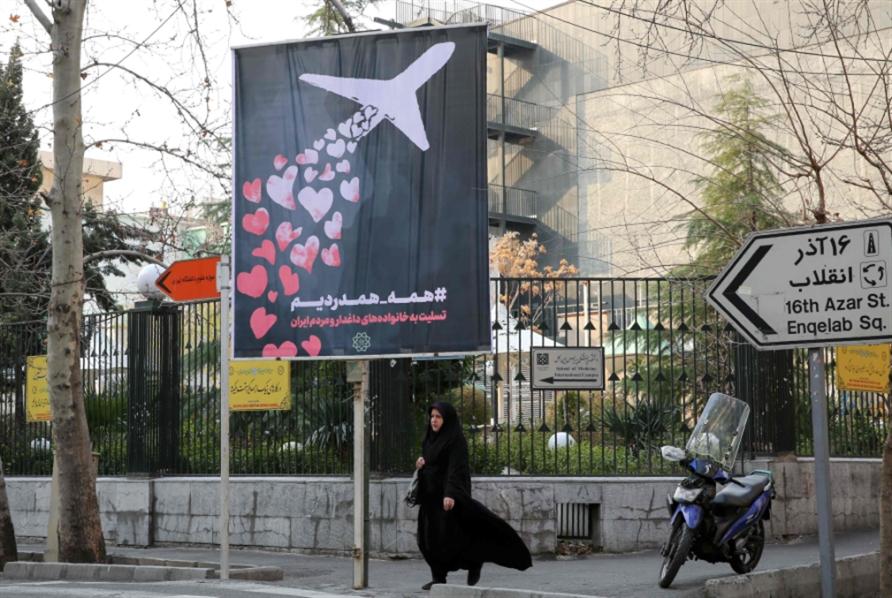 طهران تنتقد «اجتماع لندن» بشأن الطائرة الأوكرانية