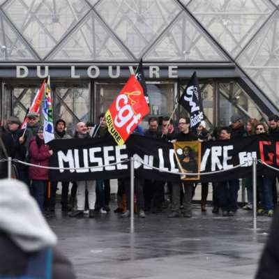 فرنسا | المحتجّون يغلقون «اللوفر»