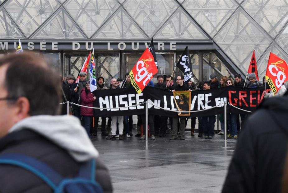 فرنسا   المحتجّون يغلقون «اللوفر»