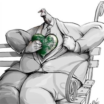 «الثقة» دُمّرت  على يد حرّاسها: مصرف لبنان والمصارف  وسائر السلطة