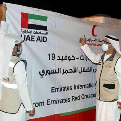 أبو ظبي ترسل مساعدات إلى دمشق