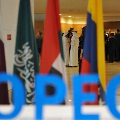 «أوبك» تحت رحمة «كورونا»: السعودية تضغط لتمديد خفض   الإنتاج