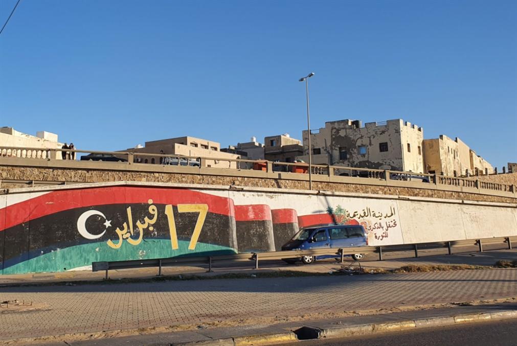 ليبيا | برلين من «المؤتمر» إلى «المسار»: تجريب المُجرّب؟