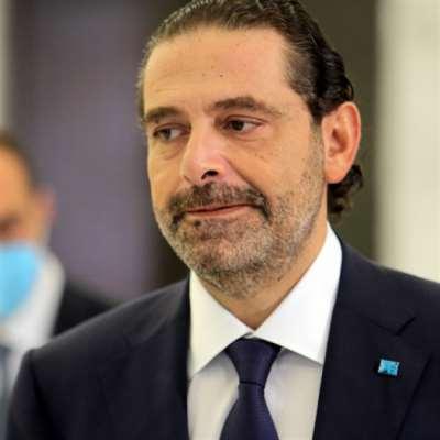 عون ـ الحريري: حكومة زمن البؤساء
