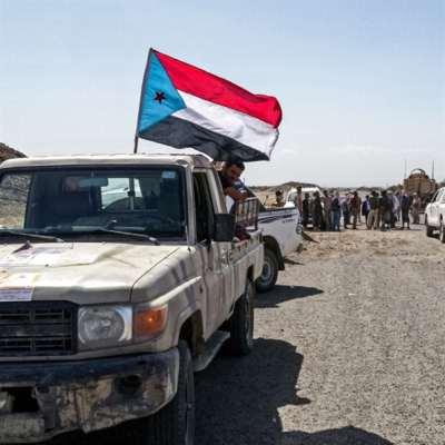 حكومة «بريمر اليمن»
