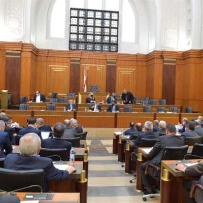 التدقيق الجنائي: المجلس النيابي يُسقط الأمل  الأخير؟