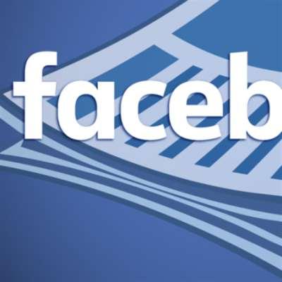 بريطانيا: شراكة بين فايسيوك وناشري الأخبار