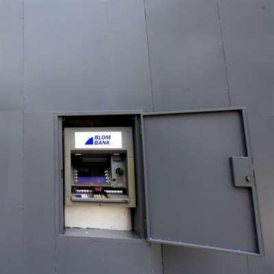 سلامة يغسل يديه من حجز الاموال في البنوك: الودائع في المصارف...  ولم نُقرِض الدولة بالدولار!