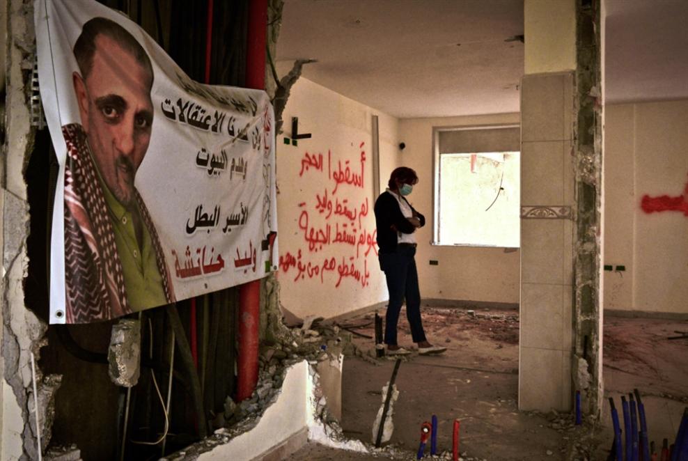 هدْم حوالى 70 منزلاً في خمس سنوات: «العقاب الجماعي»  لعائلات الأسرى الفلسطينيين
