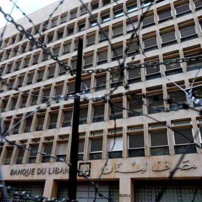 نحو الانتحار: إنشاء مجلس نقد في لبنان