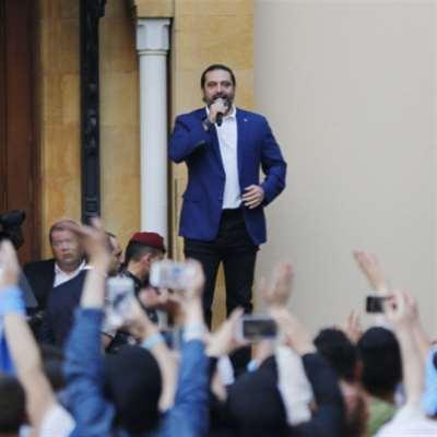 صراع «الأحمَدَين» على بيروت