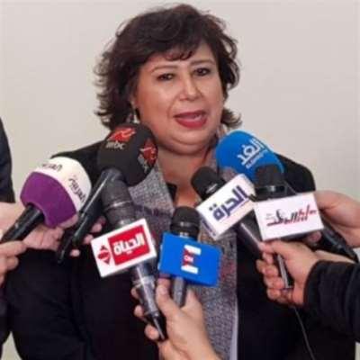 «معرض القاهرة للكتاب» يحتفي بـ «ثقافة التنوع»