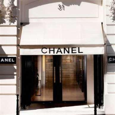 «مجلس الأزياء البريطاني» يكرّم «قادة التغيير»