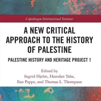تاريخ فلسطين... مقاربة جديدة