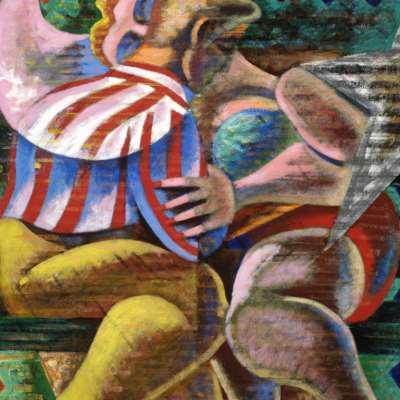 خوليو كورتاثار: لعبة الحجلة (مقتطَف)