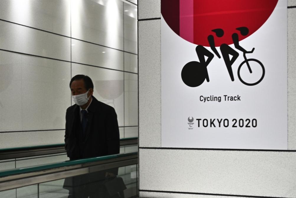 2,4 مليار دولار  التكلفة الإضافية لأولمبياد طوكيو 2020 المؤجل