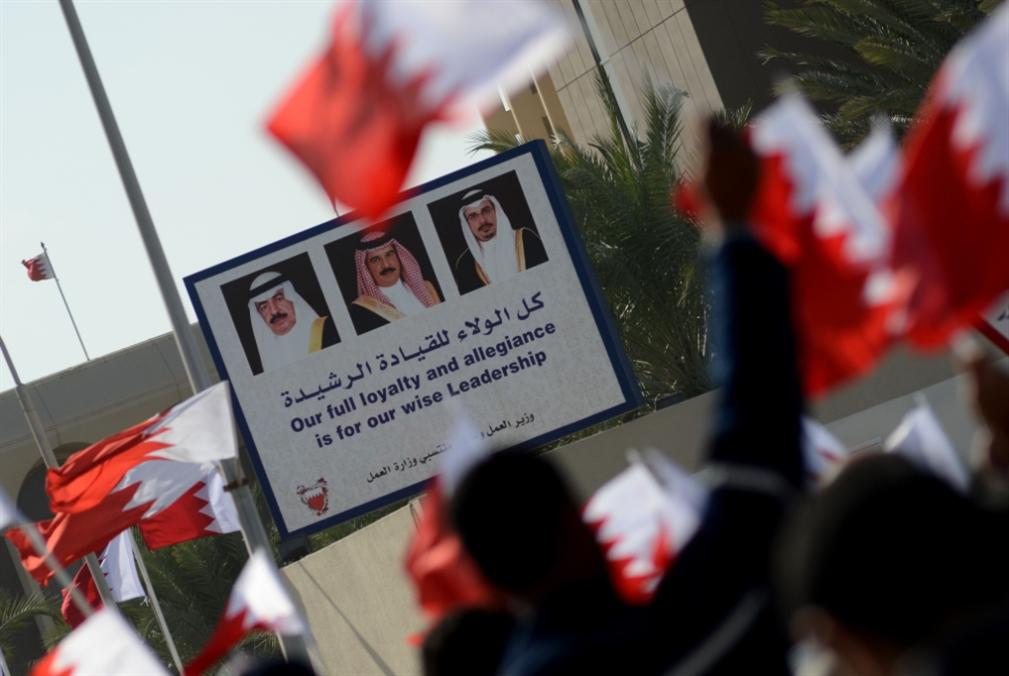 البحرين: حتى لا نغرق في الوهم